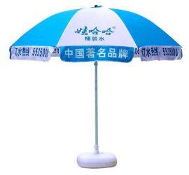 北京户外太阳伞厂家