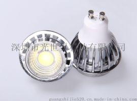 7W 38度600LM射燈,COB7W射燈,過ETL認證燈杯,源廠生產