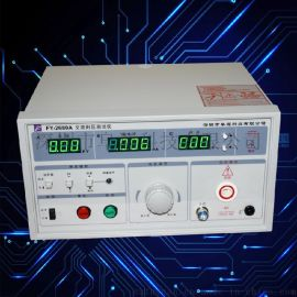 FY-2680A升级交流耐压测试厂家直销