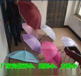 石家莊定做雨傘-雨傘廣告定做