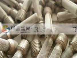 科雷供应广东不锈钢过滤网筒@不锈钢过滤网筒采购