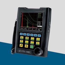 汕头超声CTS-1008plus便携式TOFD超声检测仪