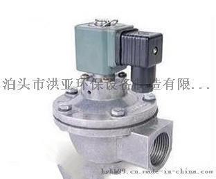 湖北省厂家直销**DMF-Z-50电磁脉冲阀价格