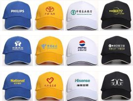 南昌广告帽,志愿者帽定制,来图印字,绣字