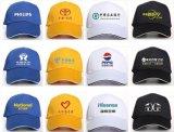 南昌廣告帽,志願者帽定製,來圖印字,繡字