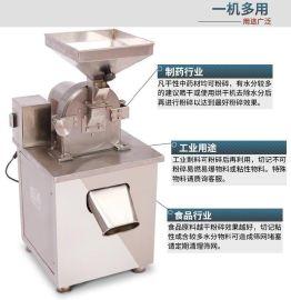 厂家直销不锈钢  粉碎机 泡过水大米粉碎机