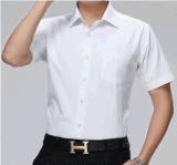 廠家貨源定做襯衫工作服男裝短袖制服