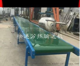 PVC带传动设备厂家供应加工厂输送组装台自动化制作工艺线