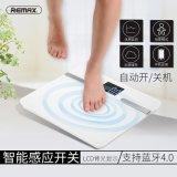 REMAX体重秤电子称精准家用人体秤健康减肥秤成人称重体重计智能秤