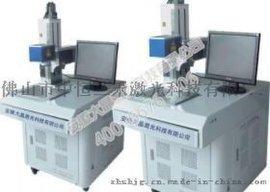 广州的光纤激光打标机