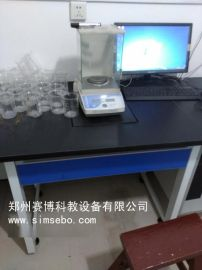 郑州赛博钢木天平台,厂家直销,**实用的天平台
