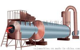 供应回转滚筒干燥机HZG3.0*25