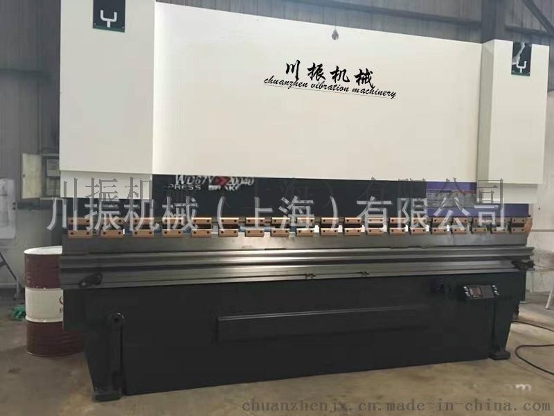 上海川振200吨4米数控折弯机,200吨数控折弯机价格