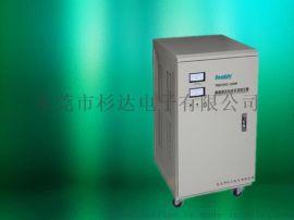 TND-30K,20K,10K单相全自动交流稳压器,高精度稳压器