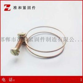 厂家直销镀锌双钢丝喉箍,喉卡,钢丝喉箍规格齐全,品质保证