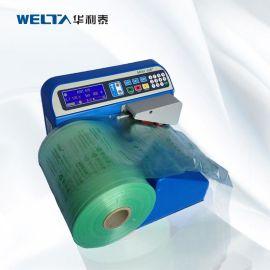 华利泰缓冲气垫机经典型 气泡袋充气机 电动自动充气缓冲气垫机