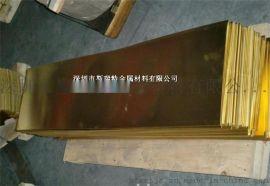 H65黄铜板,  光亮面黄铜板