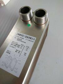 上海将星空调板式换热器JXQ50