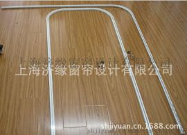 铝合金导轨 窗帘轨道 隔帘轨道 输液滑轨 专业生产