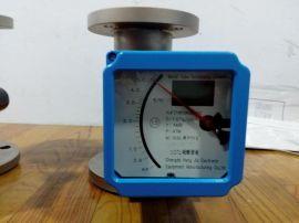 恒嘉HJFZ金属管浮子流量计 液晶显示