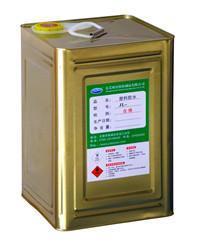 广东橡胶粘塑料快干胶厂家 聚力18年专注塑料快干胶水