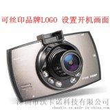 新款G30 H300 联咏220 灵通1248 灵通6624 多种方案 大眼睛行车记录仪 1080P高清夜视 车载记录仪 G11
