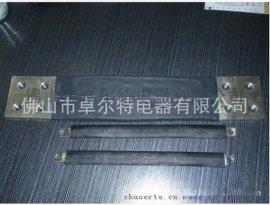 专业生产汽车大灯连接器接线端子 铜编织线软连接 铜接地线