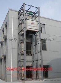 厂家供应固定导轨式升降机 导轨式液压升降机 尺寸可定做