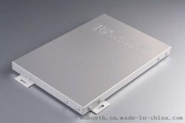铝单板规格-阜阳铝单板**报价