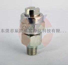 昆山PCB设备不锈钢扇形喷嘴