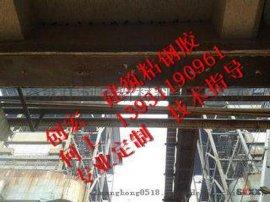 环氧树脂钢板混凝土粘接加固树脂胶CH511型建筑加固胶
