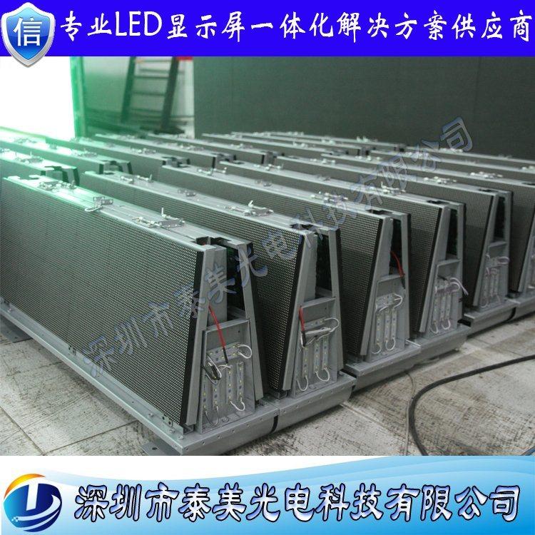深圳泰美廠家直銷雙面顯示3G無線控制LED的士屏 p5全綵計程車車頂廣告屏