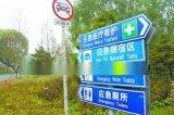 北京交通標誌牌廠家交通標誌牌批發