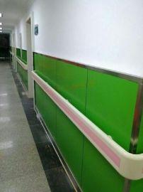 医院走廊扶手 医用防撞扶手 养老院过道通道140PVC扶手
