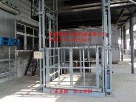 青岛厂房货梯  3层导轨式升降机 18米移动式升降机厂家直销