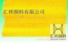 彩砖用铁黄 彩瓦用氧化铁黄 塑料用铁黄 透水路面用氧化铁黄 彩色沥青用氧化铁黄