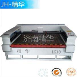 激光雕刻机 电脑数控塑料竹木工艺品布料皮革广告字切割 厂家