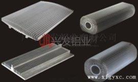 惠州|直銷興發鋁材鋁制led燈具/廣告燈箱/燈桶