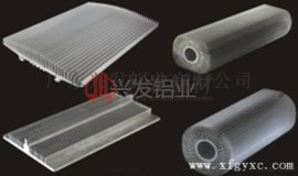 惠州|直销兴发铝材铝制led灯具/广告灯箱/灯桶