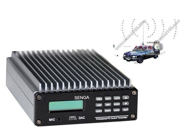 SG-850車載無線調頻發射機