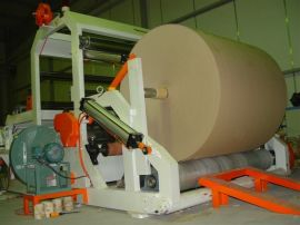 原环龙FZ-E全自动数控原纸分切复卷机 分纸机厂家