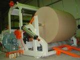 原環龍FZ-E全自動數控原紙分切復卷機 分紙機廠家