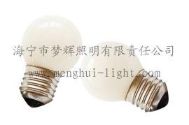 球型灯泡(G45)