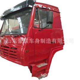 陕汽奥龙驾驶室总成前面罩自卸车牵引车内外饰件价格 图片 厂家