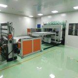 廠家供應EVA流延膜擠出設備 EVA熱熔膠膜擠出成型線歡迎諮詢