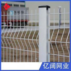 供应机场折弯双边丝隔离栅 小区高速公路铁丝机场护栏网厂家直销