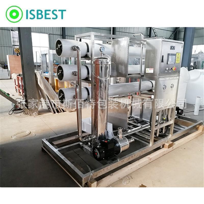 工業反滲透設備 純水機生產水處理設備 2噸淨水器 自來水過濾器