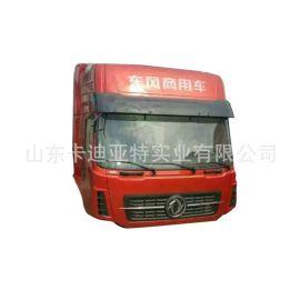 东风天龙375马力珠光钼红高顶驾驶室总成 价格 图片 厂家