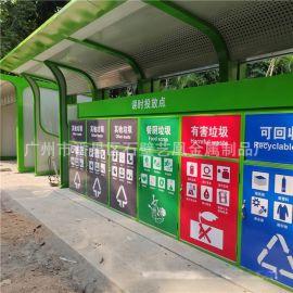 广州天河广告牌宣传栏社区垃圾站分类屋大型户外垃圾房