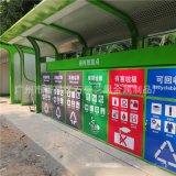 廣告牌宣傳欄裝飾 社區垃圾站分類屋大型戶外垃圾房收據站